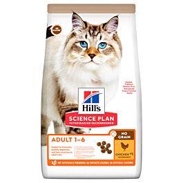Hill's Katze Science Plan NO GRAIN Adult Katzenfutter Huhn 1.5kg